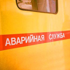 Аварийные службы Ясногорска