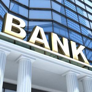 Банки Ясногорска