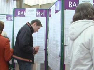 Центры занятости Ясногорска