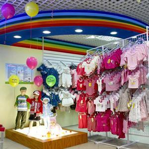 Детские магазины Ясногорска