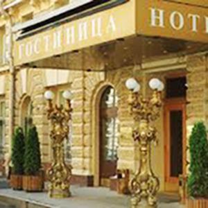 Гостиницы Ясногорска