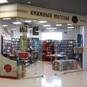 Книжные магазины Ясногорска