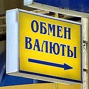Обмен валют Ясногорска