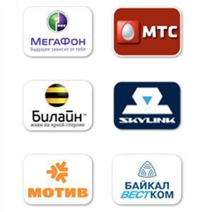 Операторы сотовой связи Ясногорска