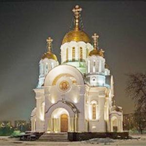 Религиозные учреждения Ясногорска
