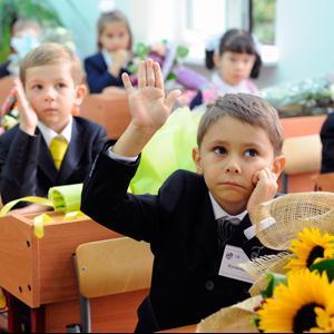Школы Ясногорска