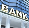 Банки в Ясногорске