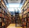 Библиотеки в Ясногорске
