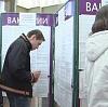 Центры занятости в Ясногорске