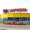Гипермаркеты в Ясногорске