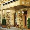 Гостиницы в Ясногорске