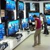 Магазины электроники в Ясногорске