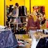 Магазины одежды и обуви в Ясногорске