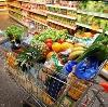Магазины продуктов в Ясногорске