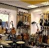Музыкальные магазины в Ясногорске
