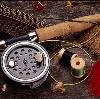Охотничьи и рыболовные магазины в Ясногорске