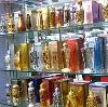 Парфюмерные магазины в Ясногорске