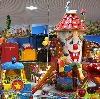 Развлекательные центры в Ясногорске