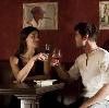 Рестораны, кафе, бары в Ясногорске