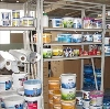 Строительные магазины в Ясногорске