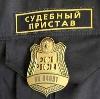 Судебные приставы в Ясногорске