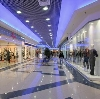 Торговые центры в Ясногорске