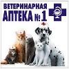 Ветеринарные аптеки в Ясногорске