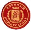 Военкоматы, комиссариаты в Ясногорске