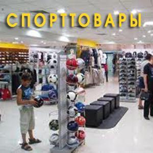 Спортивные магазины Ясногорска