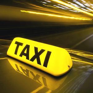 Такси Ясногорска