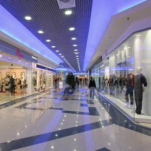 Торговые центры Ясногорска