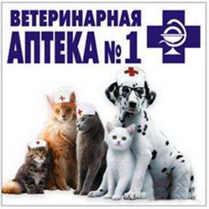 Ветеринарные аптеки Ясногорска